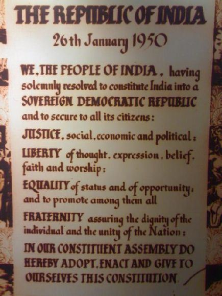 constitution of india and social justice essay