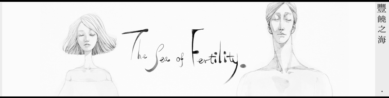 The Sea of Fertility.