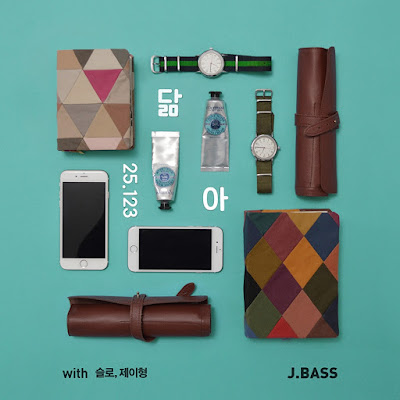 [Single] J.BASS – 25.123 (MP3)