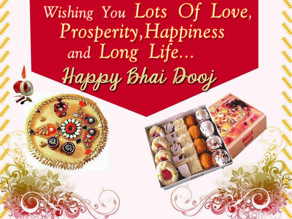 Bhai dooj 2014 greetings Card