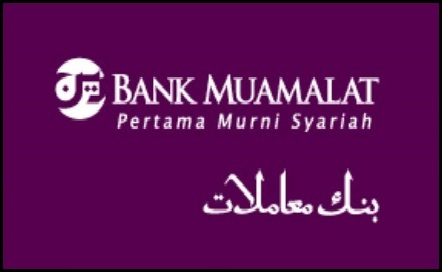 karir bank muamalat 2015, rekrutmen dan penerimaan perbankan