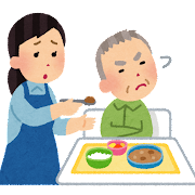 食事介助を拒否する人のイラスト