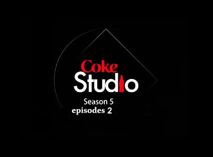 Rabba Sacheya Song at Coke Studio By Atif Aslam