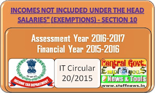 salary+exemption+section-10+it+circular+20+2015