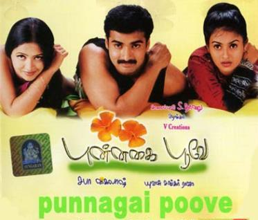 Watch Punnagai Poove (2003) Tamil Movie Online