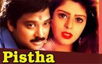 Pistha Tamil Movie Video Songs Jukebox – Karthik, Nagma – Classic Tamil Songs Collection