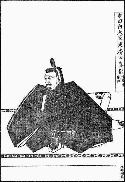 後醍醐天皇の忠臣・吉田定房…王...