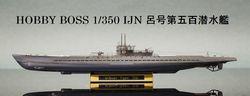 1/350 呂号第五百潜水艦