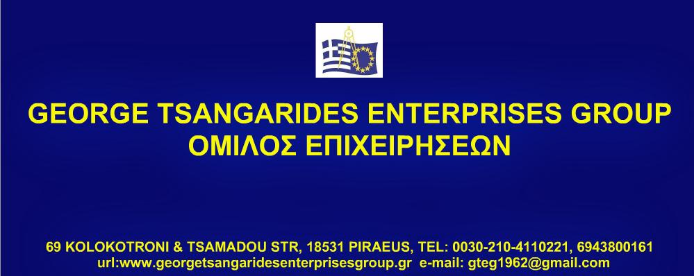 GEORGE TSANGARIDES ENTERPRISES GROUP
