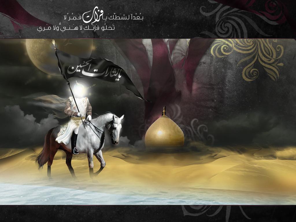 http://3.bp.blogspot.com/-f3LQPFvRQDA/ULEp1lUCmaI/AAAAAAAADYg/1iisGY-rI-w/s1600/Ya_hussain_2_by_mo7sen.jpg