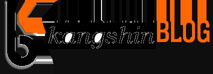kangshinblog