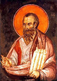 2/23: St. Polycarp,155, Bishop and Martyr, Disciple of St. John the Apostle