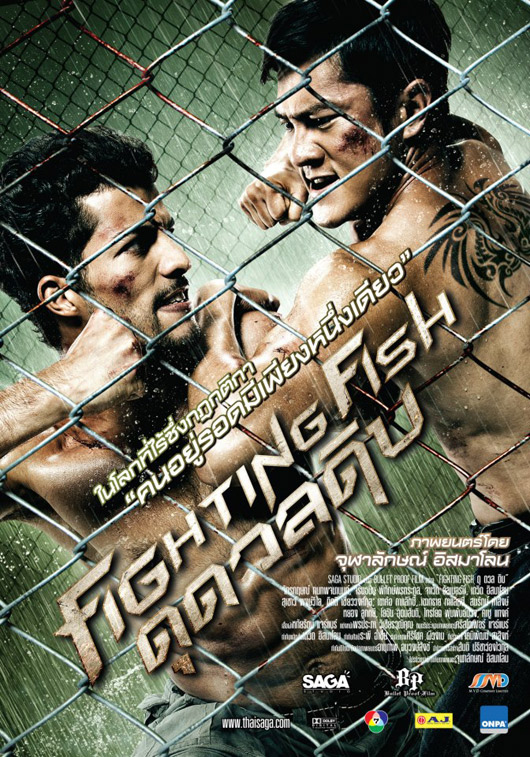 fighting fish movie sebuah film action thailand yg menceritakan
