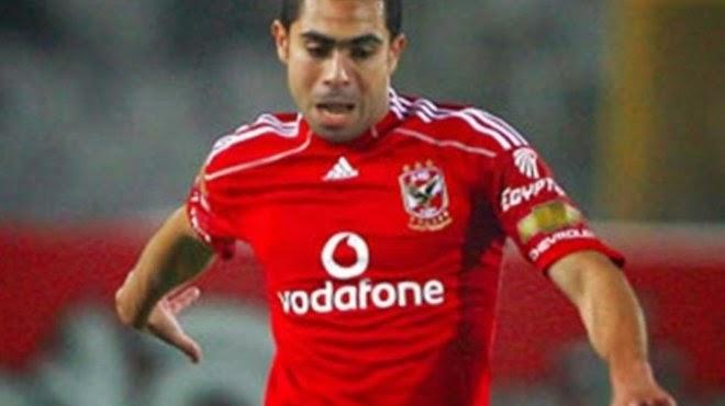 الجنسية القطرية للاعب النادي الأهلي احمد فتحي و20 مليون وفيلا