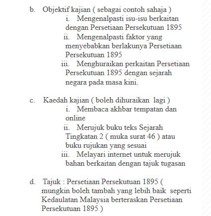 Panduan Kerja Kursus Sejarah PT3 2015, Panduan Kerja Kursus Perjanjian Persekutuan 1895