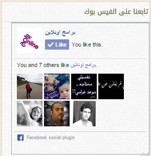 تابعني فيس بوك