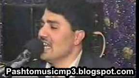 Master Rahim Gul MP3 Pashto Songs