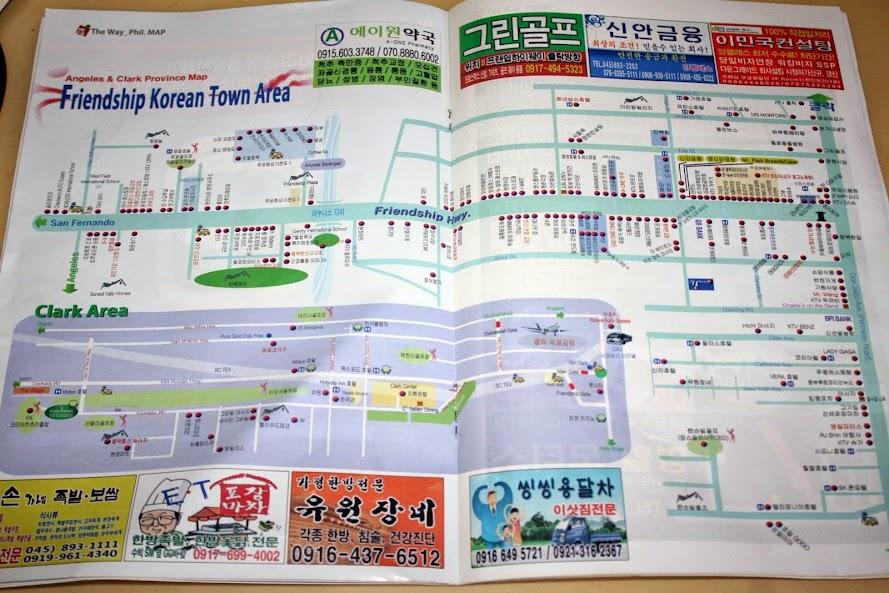friendship korean town area