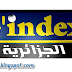 لوغو جديد لقناة L'index.