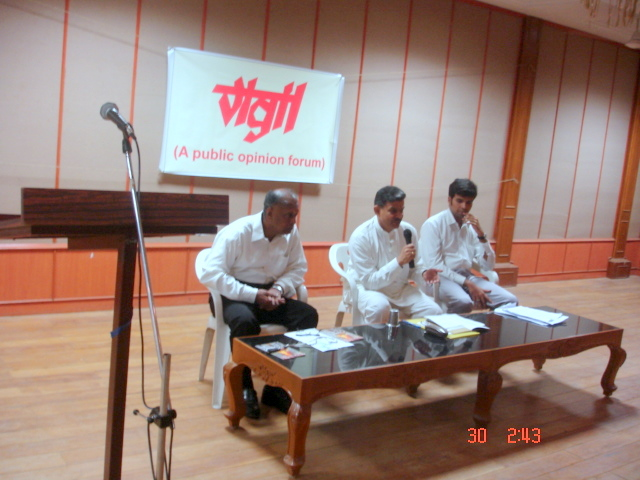 'VIGIL' Organises Meeting on 'Threats to Social Harmony'