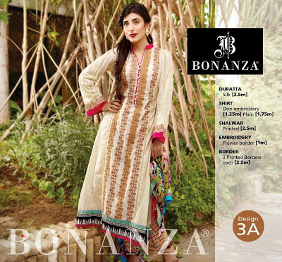 Pastel Color Three Piece Suit With Straight Lining Brown Embroidery, Flower Border and Printed Salwar
