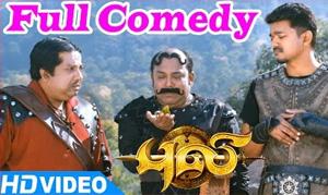 Puli Full Comedy | Scenes | Vijay | Shruti | Thambi Ramaiah | Sathyan | Hansika