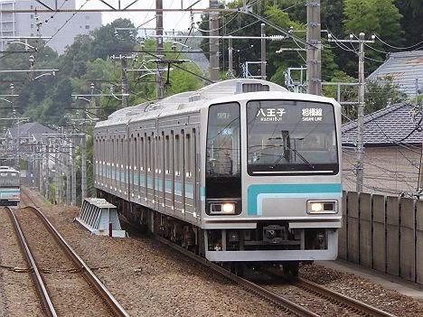 相模線 横浜線直通 八王子行き 205系500番台