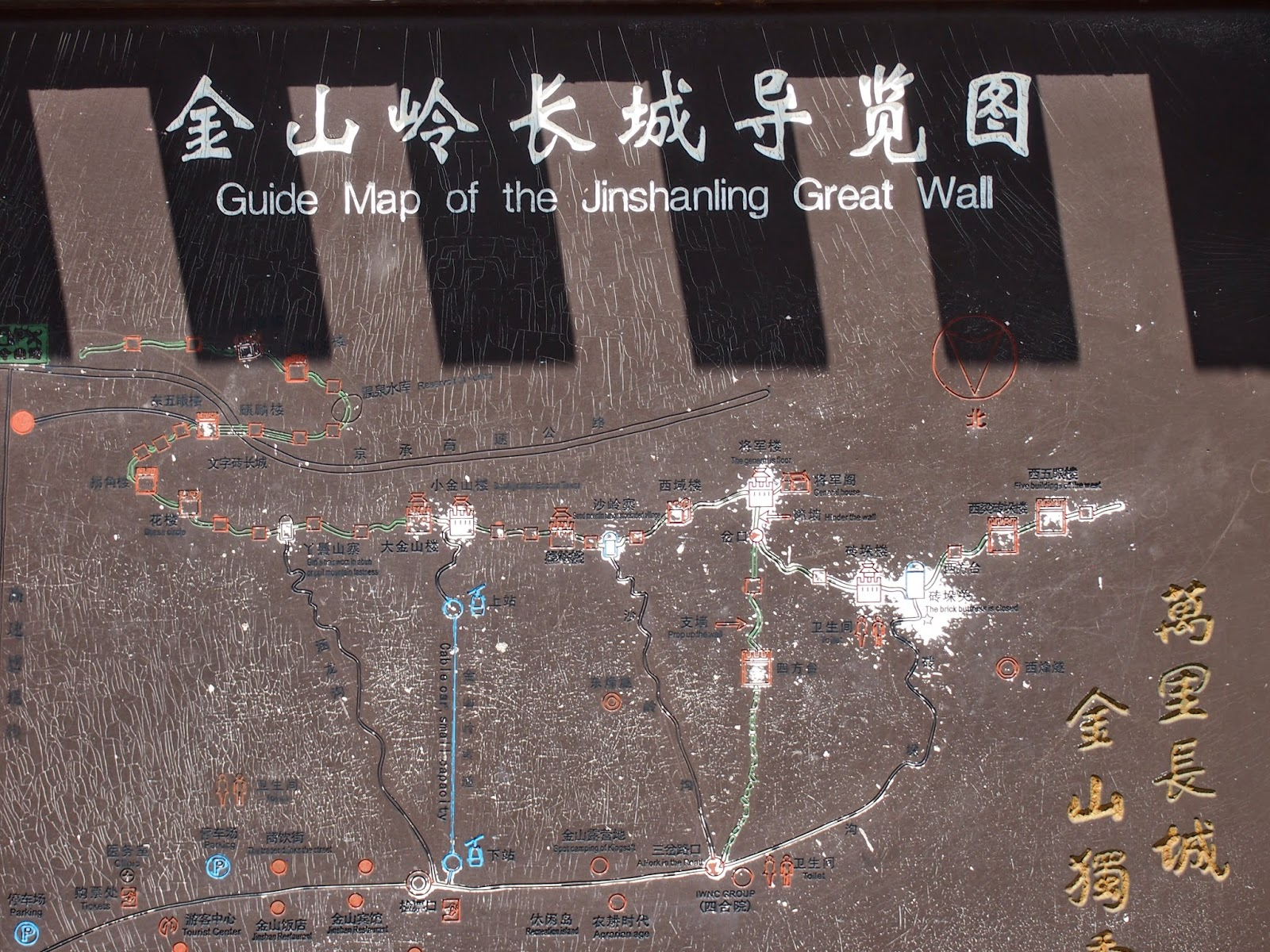 a map to the Jinshaling Great Wall