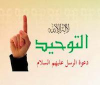 Muslim, Hadits Qudsi dan Motivasi Diri