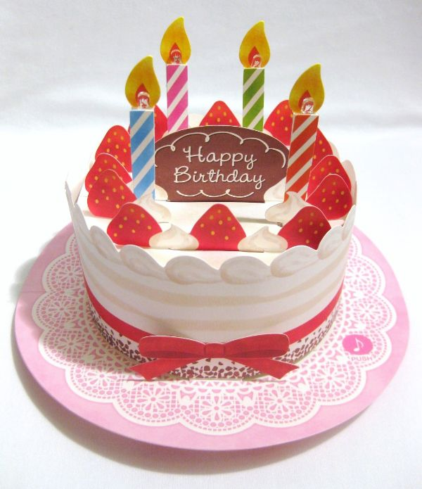 Strawberry Birthday Cake Pop Up Light & Melody Card Miss ...