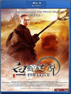 The Sorcerer And The White Snake (2011) Blu Ray Rip 550 MB dvd cover poster, The Sorcerer And The White Snake (2011) Blu Ray Rip 550 MB movie poster, The Sorcerer And The White Snake movie blu ray poster