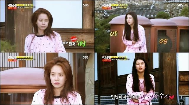 suzy and song ji hyo dating