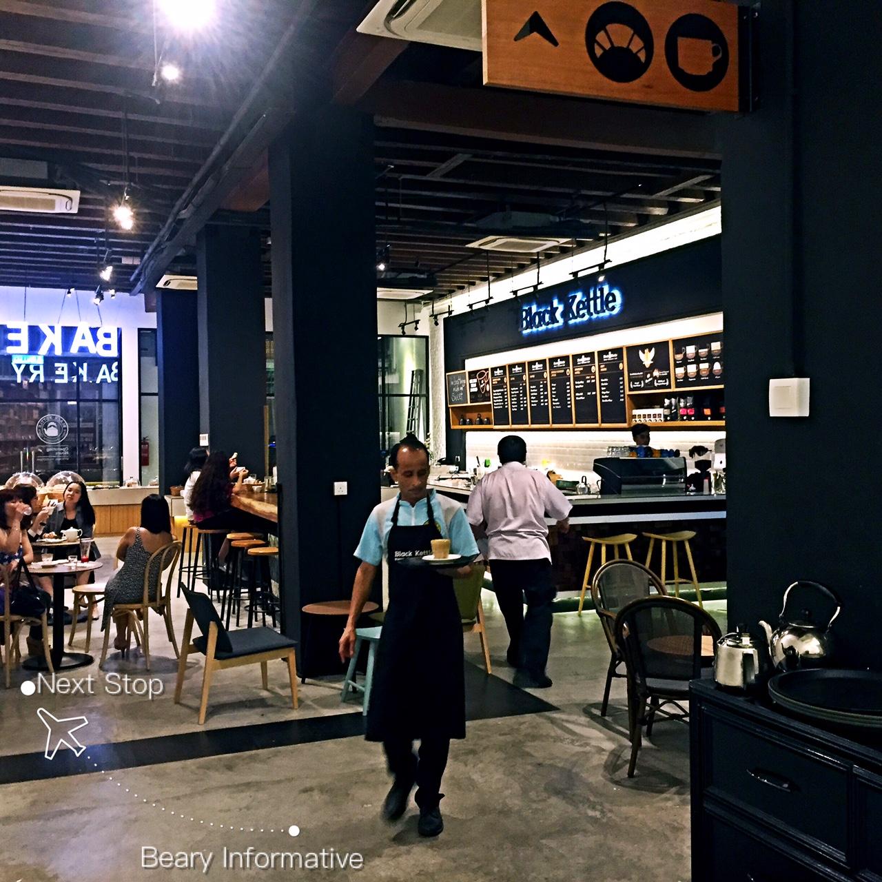 Long Beach Cafe Penang