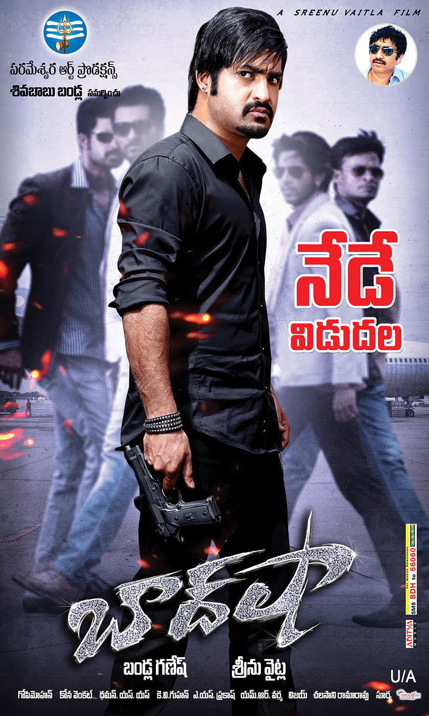 Baadshah Release Today Posters Wallpapers Baadshah 2013 Posters