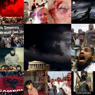 Τόλμησες να κρίνεις ή να σατιρίσεις το Ισλάμ;