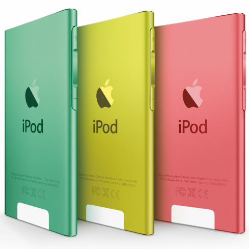 Ipod 7 release date