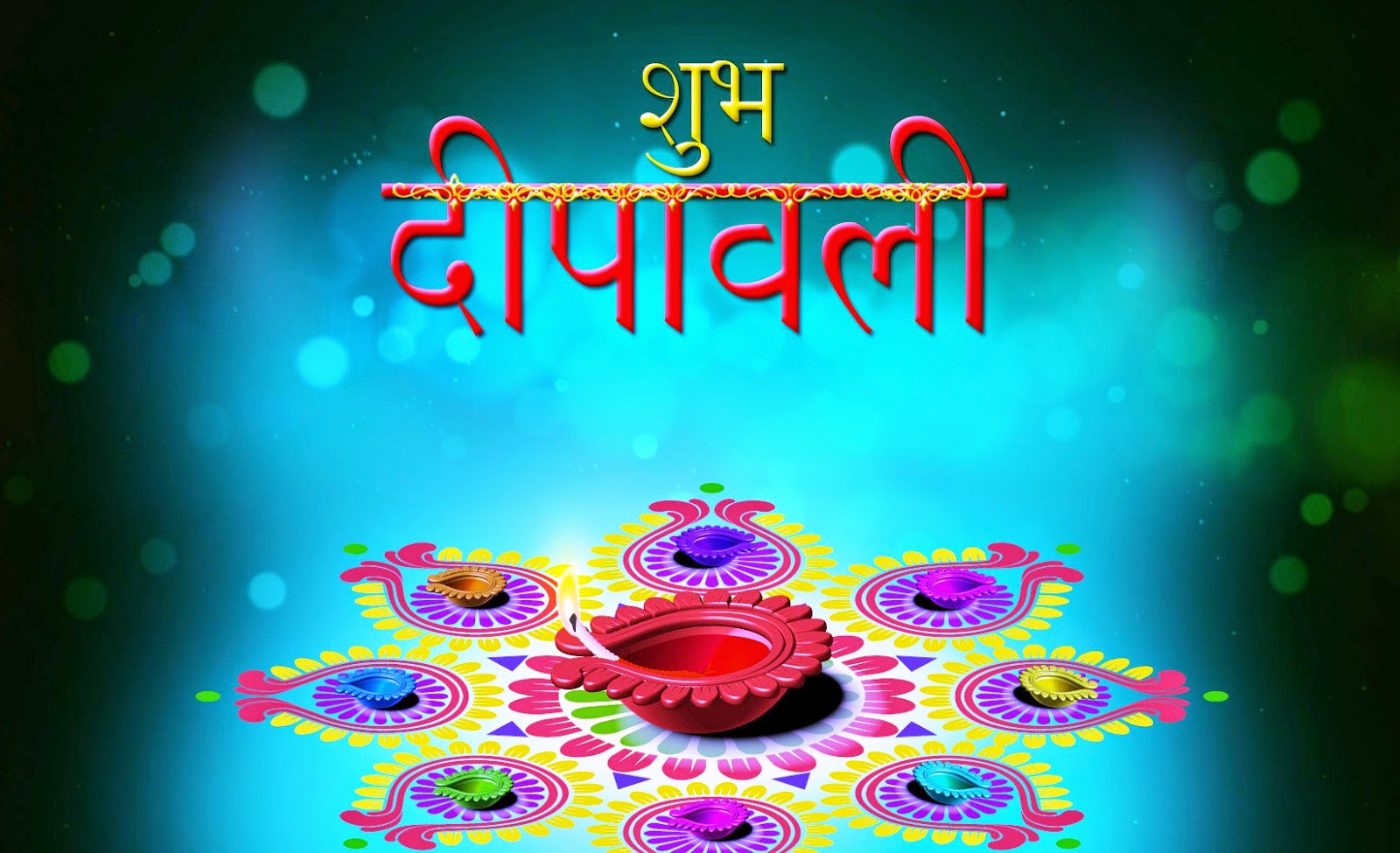 Happy diwali wishes 2016 rangoli designs essay poems sms happy diwali wishes quotes in hindi kristyandbryce Image collections