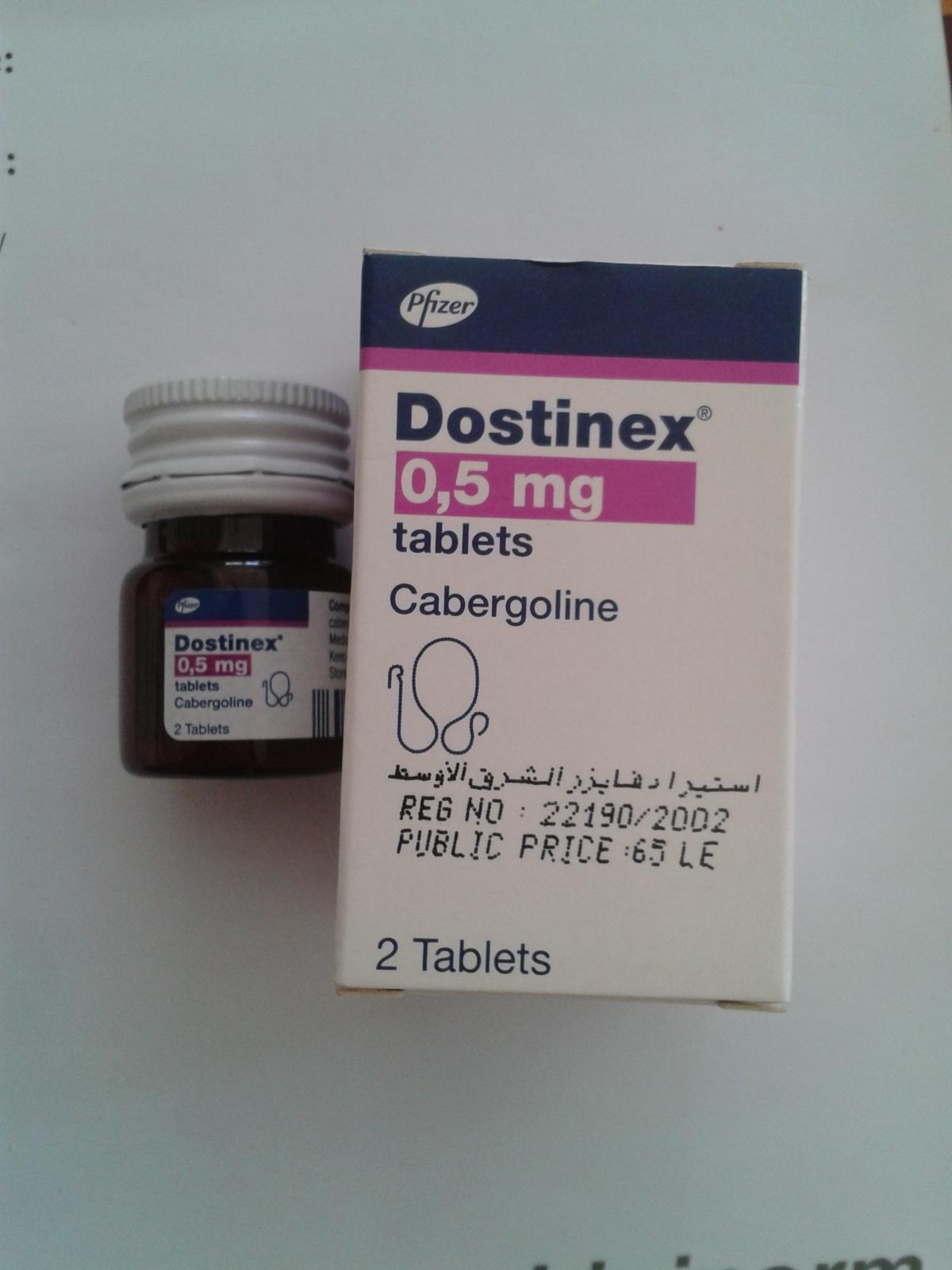 دوستينيكس 0.5 مجم أقراص® Dosinex - موقع أدوية الرضع و الأطفال