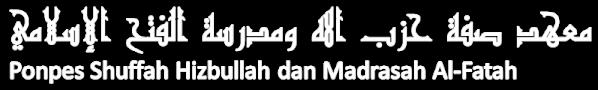 معهد الفتح الإسلامى