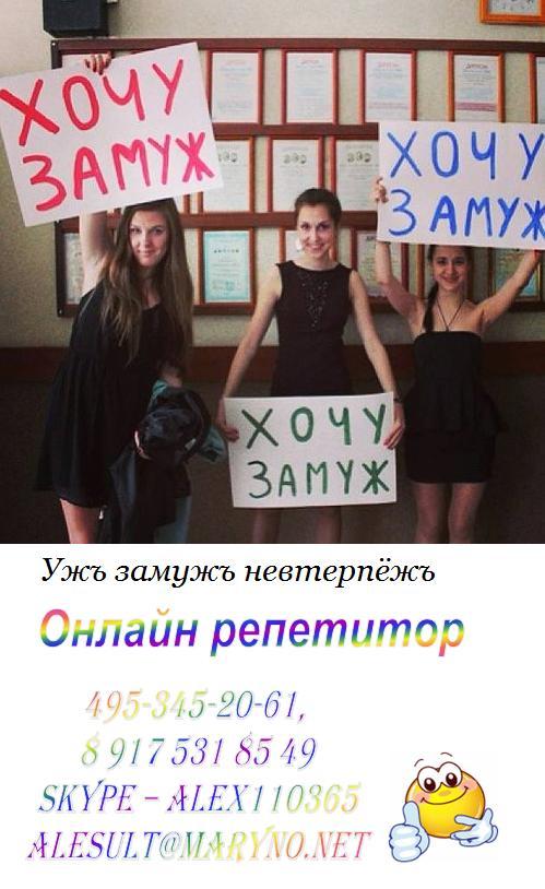 дать объявление ищупосредника на украине