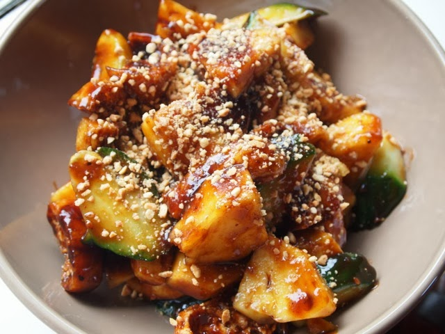 Southeast Asian Spicy, Tangy & Sweet Rojak Salad Recipe ...