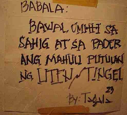 Ang mahuling umiihi dito putol ang uten o tinggil wall sign