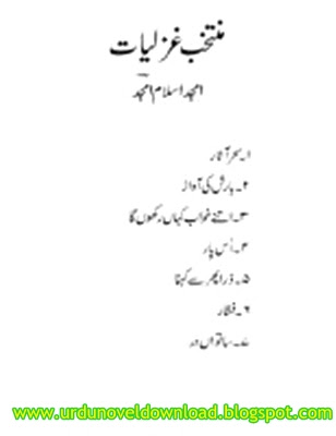 Poetry Book Intekhab