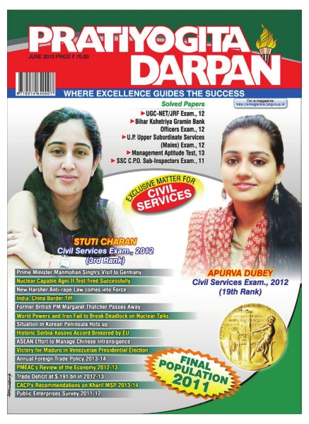 Pratiyogita darpan November - December 2013 - January 2014 pdf