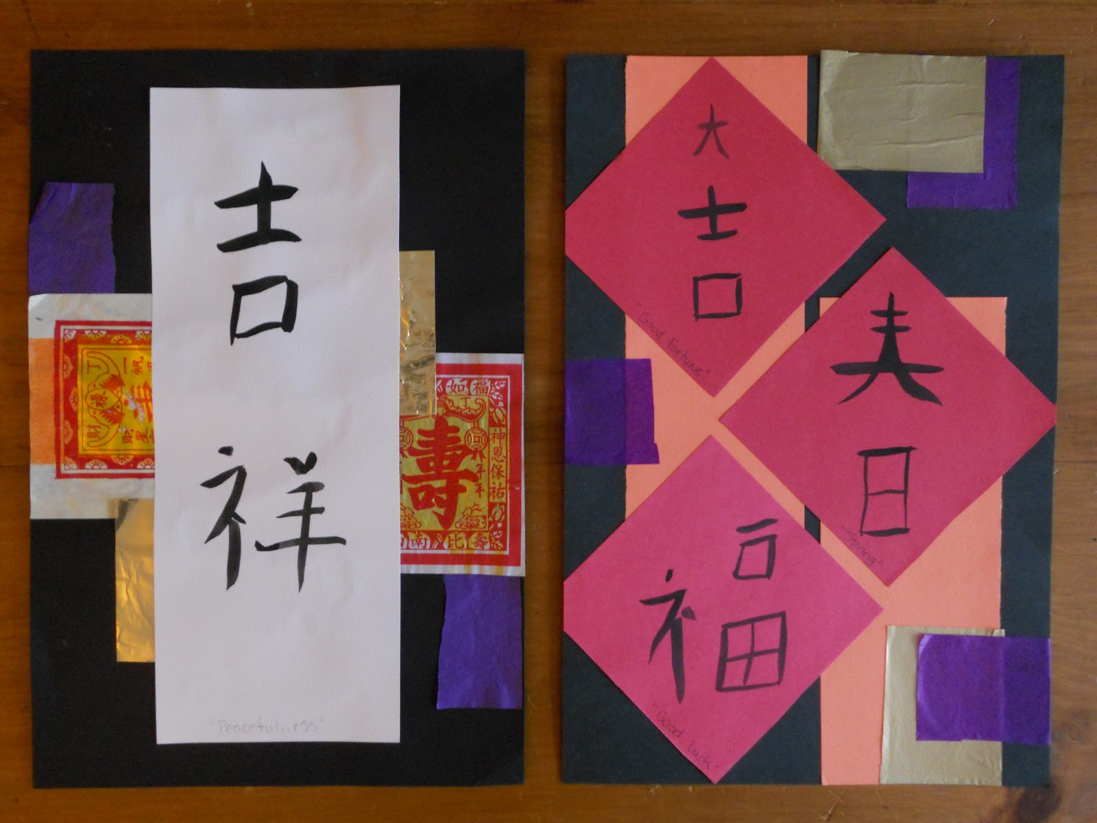 Create art with mrs p chinese calligraphy placemats or