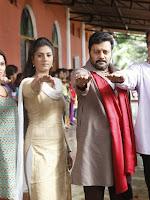 Janmasthanam movie photos gallery-cover-photo
