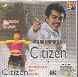 Citizen 2001 Hindi Dubbed Movie Watch Online | Online Watch Movies