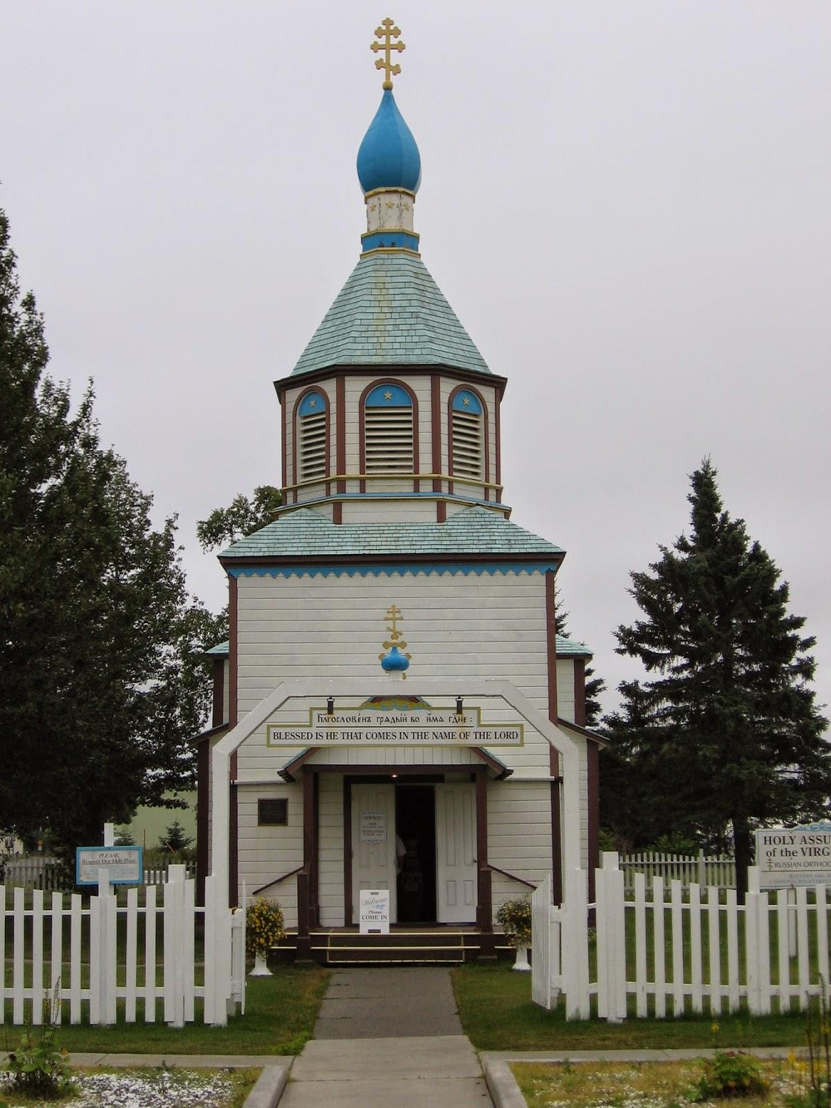 Свято-Успенская церковь,Аляска