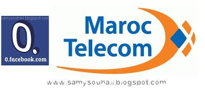 شرح كيفية تشغيل خدمة 0.facebook في إتصلات المغرب مجانا للمغاربة