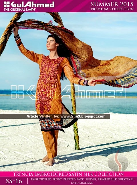 Trencia Satin Silk Suits Catalog with prices